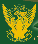 Ministry Of Higher Education Scientific Research Sudan University Of Dongola